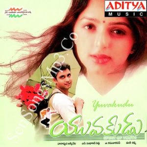yuvakudu-telugu-mp3-songs