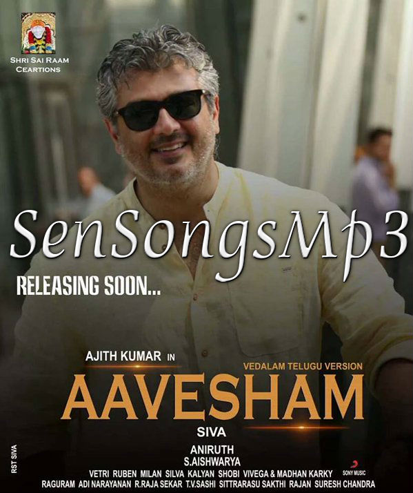 ajith aavesam movie songs