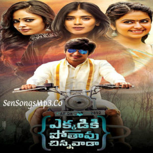 ekkadiki pothavu chinnavada songs download