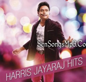 harris jayaraj mp3 Songs