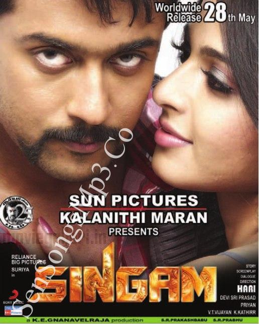 Singam Mp3 Songs Free Download 2010 Tamil Movie