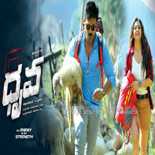 dhruva songs download posters images album cd rip cover