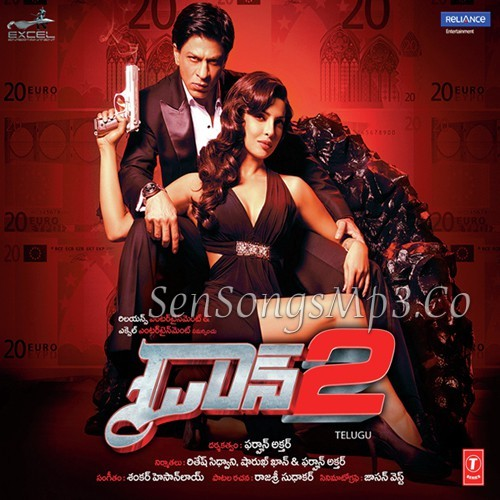 download dhoom 2 movie songs mp3