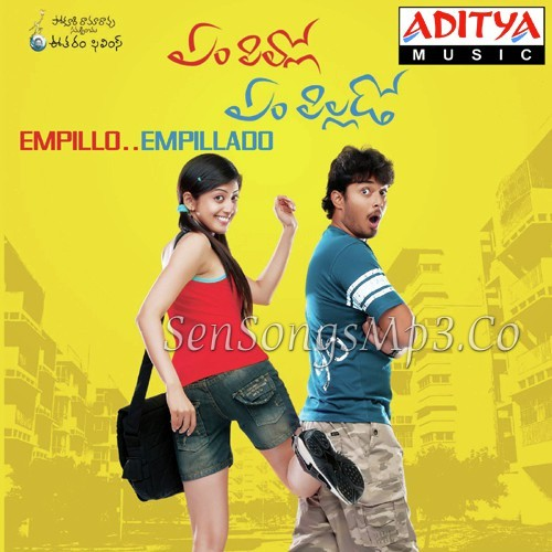Kathavintava Telugu Song Mp3 MB