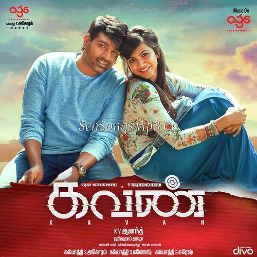 Tamil Movie Songs Free Download Musiq