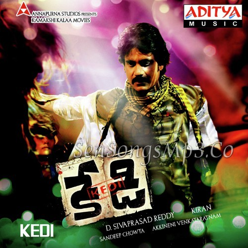 Bepanah Title Song Download 320kbps: Kedi Movie Mp3 Songs Free Download 2010 Telugu