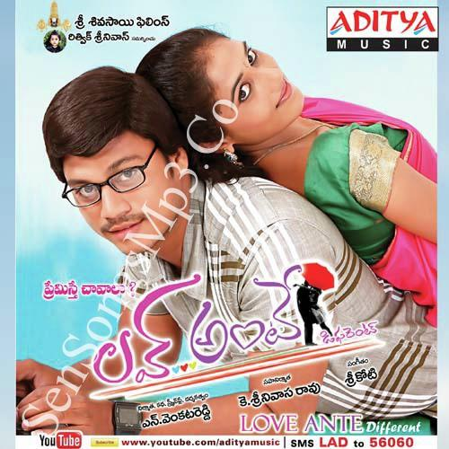 I Am A Ridar Song Dawnload Mp3: Love Ante Different Mp3 Songs Free Download 2012 Telugu