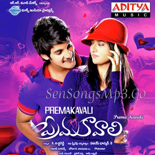 Sheh Mp3 Song Downlod Singga: Prema Kavili Mp3 Songs Free Download 2011 Telugu