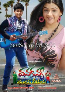 Vanakanya Wonder Veerudu mp3 songs posters