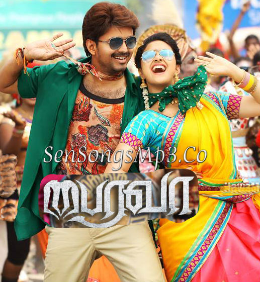 free download mp3 tamil songs 2016