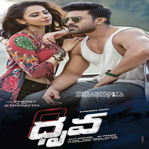 dhruva songs download