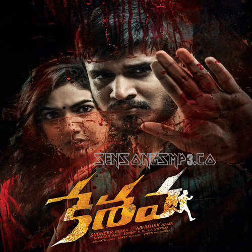 keshava movie mp3 songs poster images audio cd cover images saavan gana