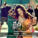 Rathalu Rathalu Mp3 Song Download Khaidi no 150
