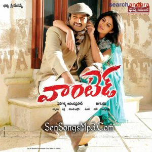wanted movie mp3 songs telugu gopichand songs 2011