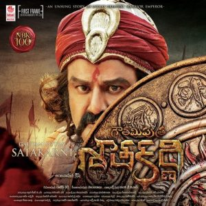Gautamiputra Satakarni songs download