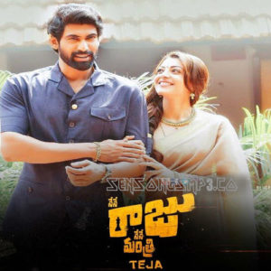 nene raju nene mantri songs