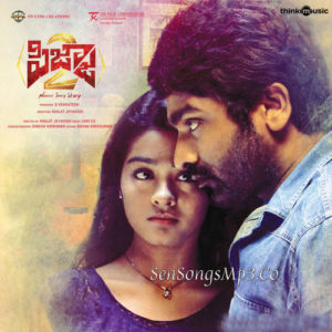 pizza 2 2017 telugu songs download