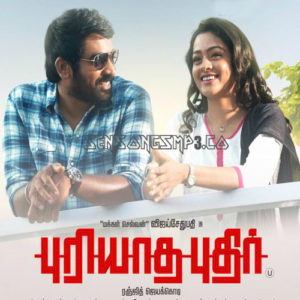 Puriyatha Puthir mp3 songs posters images puriyadha pudhir movie mellisai
