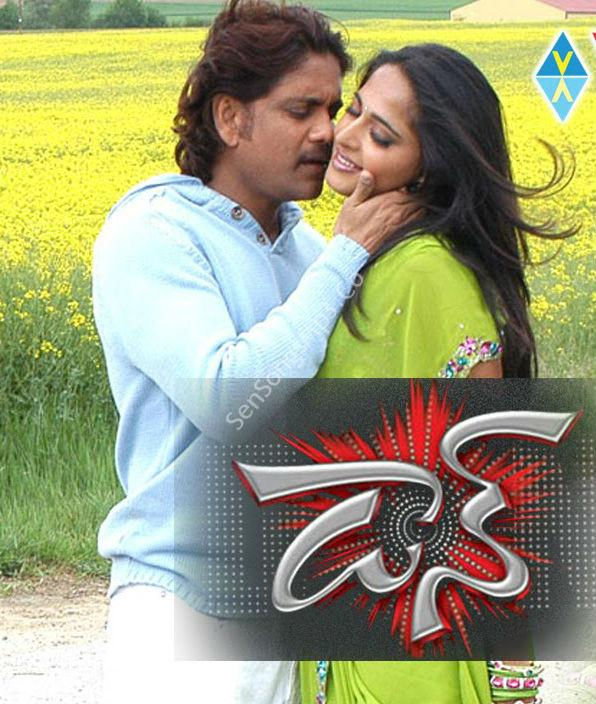 don mp3 songs free download 2007 telugu movie