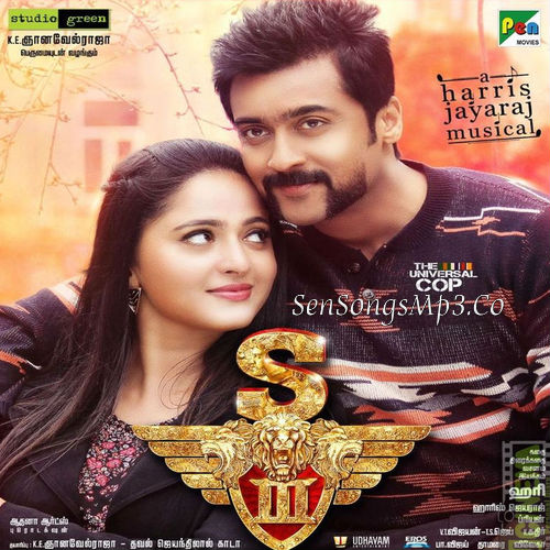 Image Result For Tamil Movie Mp Songs Free Download Telugu