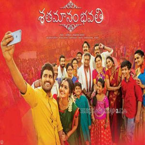 Shatamanam Bhavati telugu movie mp3 songs download