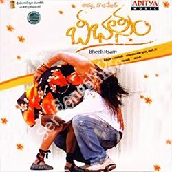 Bheebatsam Mp3 Songs