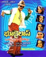 Bhookailaas Songs