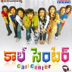 Call Centre Songs