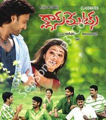 Classmates Audio Songs