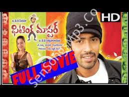 Fitting Master Mp3 Songs