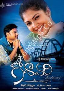 Godavari Mp3 Songs