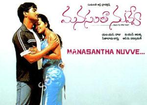 Manasantha Nuvve Songs