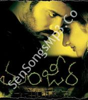 Manjeera Songs