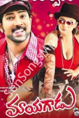 Mayagaadu Songs