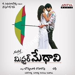 Mr. Medhavi Songs