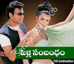 Pelli Sambandam Songs