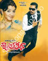 Posani Gentleman Songs