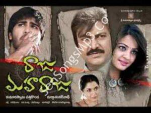 Raju Maharaju Songs