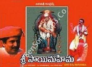 Sri Sai Mahima Songs