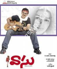 Vaasu Mp3 Songs