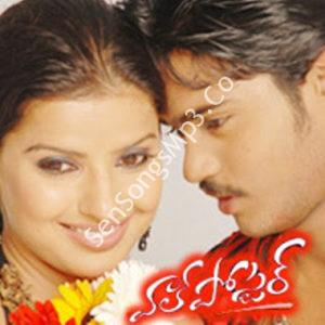 Wall Poster Songs