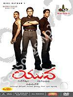 Yuva Audio Songs