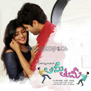 ami thumi mp3 songs posters images