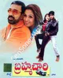 Brahmachari Mp3 Songs