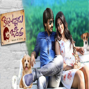 kittu unnadu jagratha songs download,kittu unnadu jagratha posters images