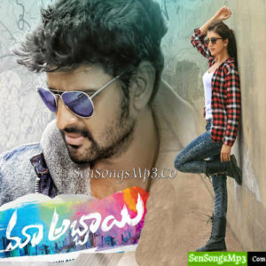 maa abbayi mp3 songs posters images audio songs download