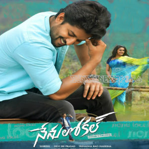 nenu local mp3 songs,nenu local posters images album cd rip cover,nenu local 2017