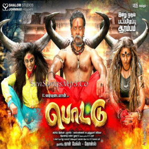 pottu songs, bharath pottu movie mp3