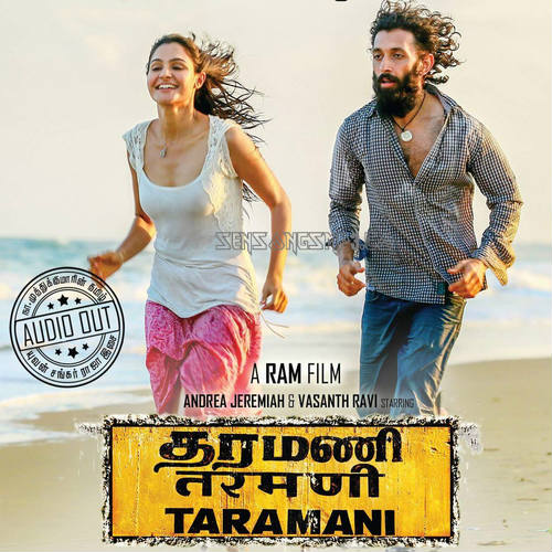 taramani mp3 songs download