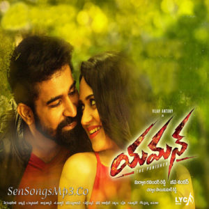 yaman mp3 songs telugu download vijay antony